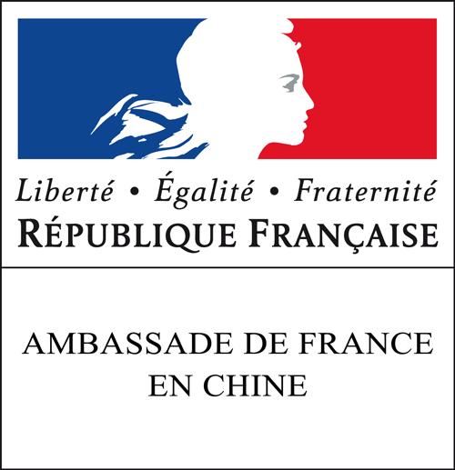 Logo-Ambassade-de-Chine