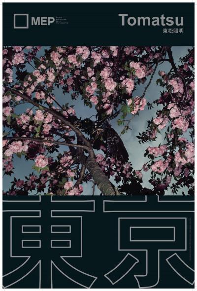 Affiche de l'exposition Tokyo – Tomatsu (couleur)