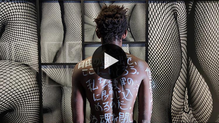 « Bushido »<br>Performance chorégraphique de Smaïl Kanouté