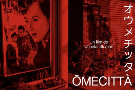 ŌMECITTÀ <br>Un film de Chantal Stoman